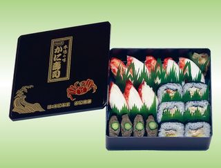 Crab Sushi (Tokujo) for Gift